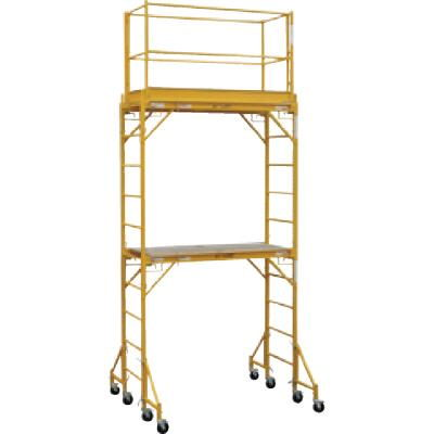 Where to find 2 Tier Scaffolding Package in Redwood City